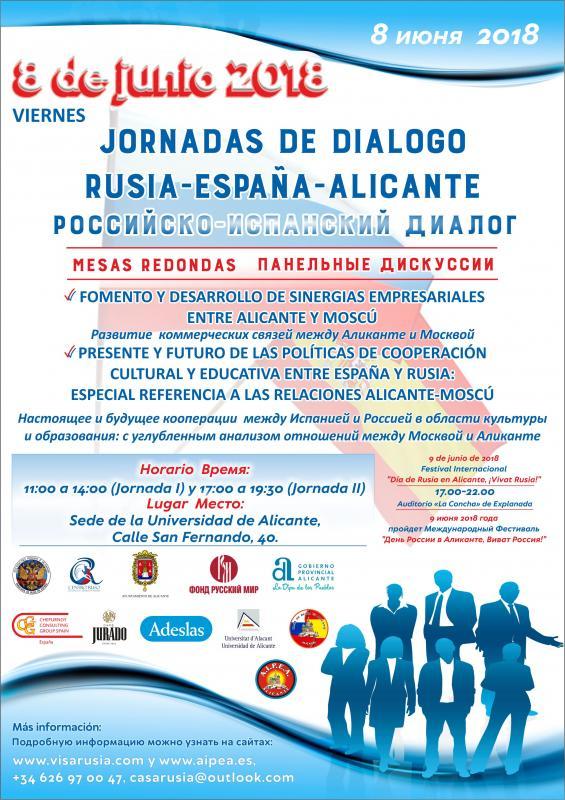Cartel Jornadas Internacionales Rusia - España