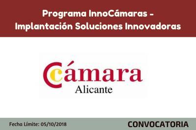 Programa InnoCámaras Soluciones Innovadoras