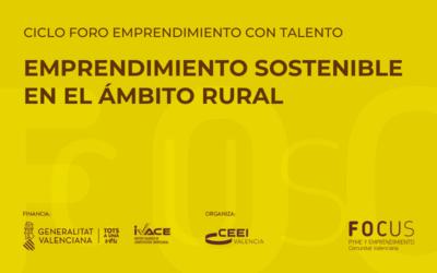 Comité de organización Ciclo Emprendimiento Sostenble en el Ámbito Rural